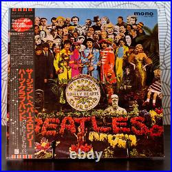 RARE Complete set Beatles Mono 1982 Japanese Red Vinyl pressing