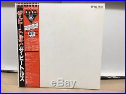 THE BEATLES ORIGINAL MONO RECORD BOX JAPAN LIMITED RED VINYL WithOBI