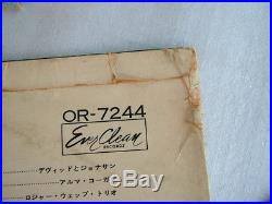 Test Press Red Vinyl / The Beatles Without / Odeon Japan Only