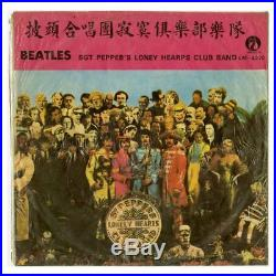 The Beatles Sgt Peppebs Loney Hearps Club Band Vinyl LP Liming Records (Taiwan)