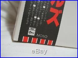 The Beatles White Album Mono Eas-67157-58 Lmtd Ed. 1982 Red Vinyl Japan Mint