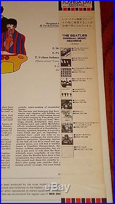 The Beatles Yellow Submarine Original Mono Red Vinyl Pressing With Obi Japan